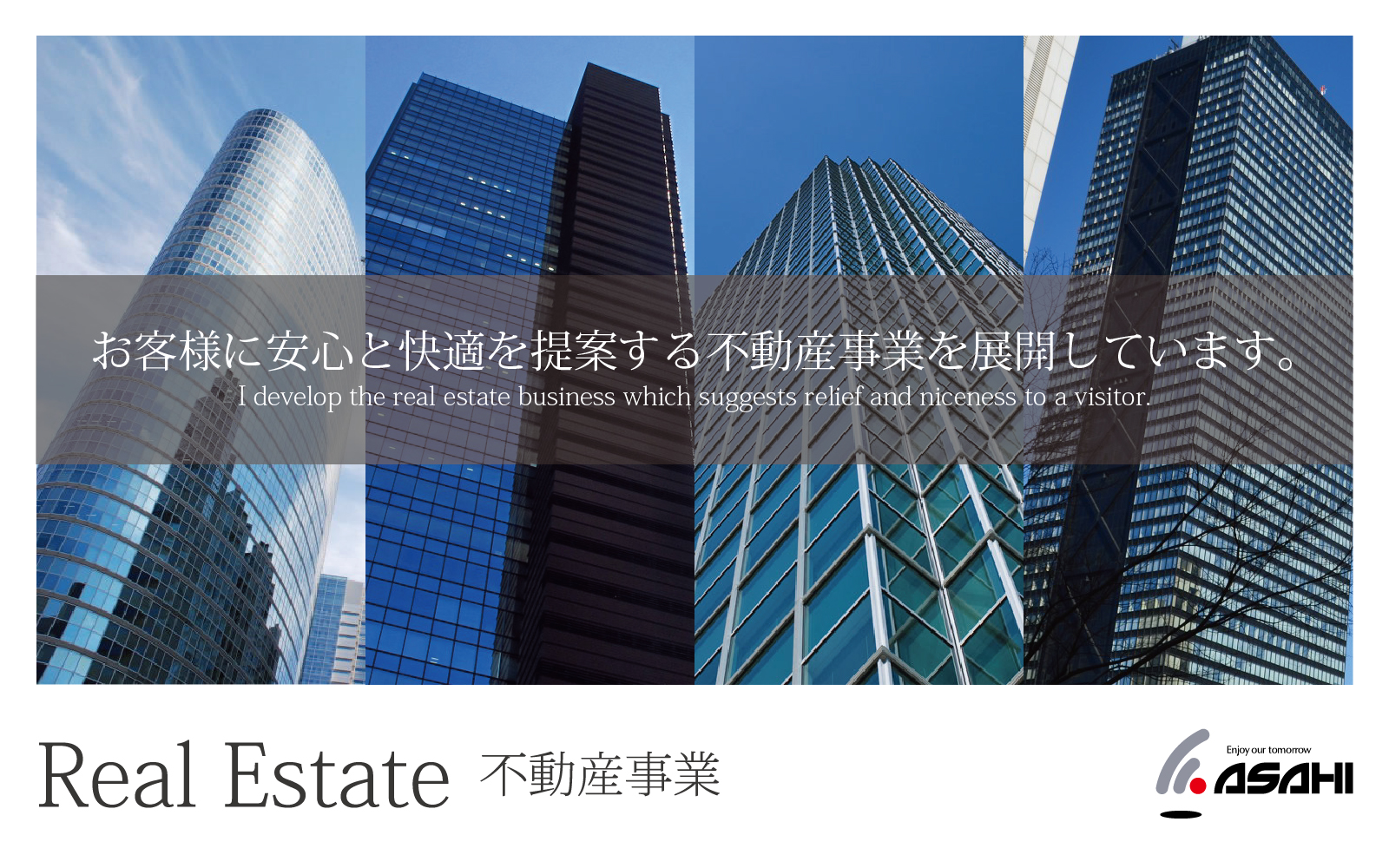 realestate_top