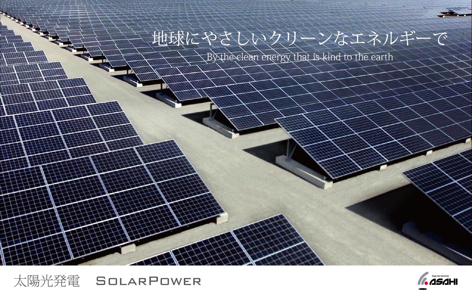 solar20150520